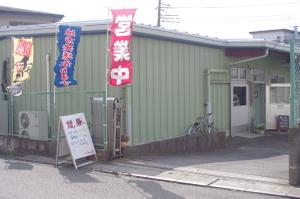 2011_04_16_14_20_12_wp361_3