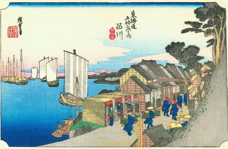 800pxhiroshige02_shinagawa