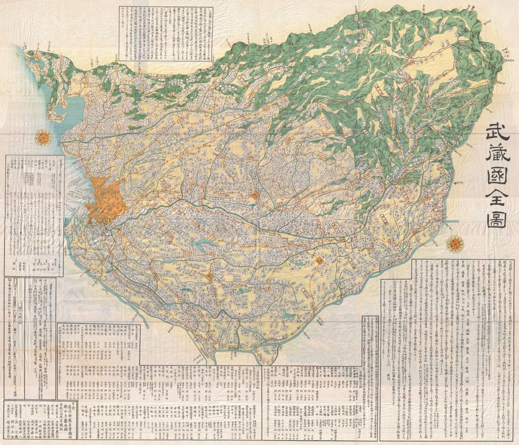1856_japanese_edo_period_woodbloc_2