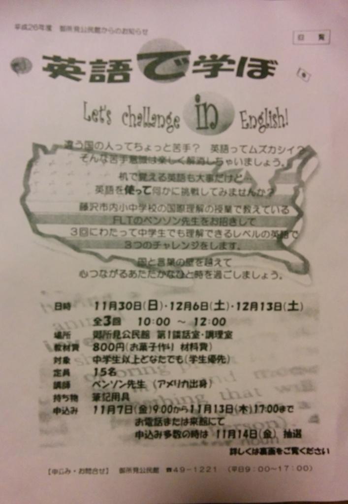 20141108_164909nx_042